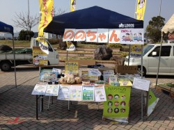 宇野港ゆめ市場 2012年3月