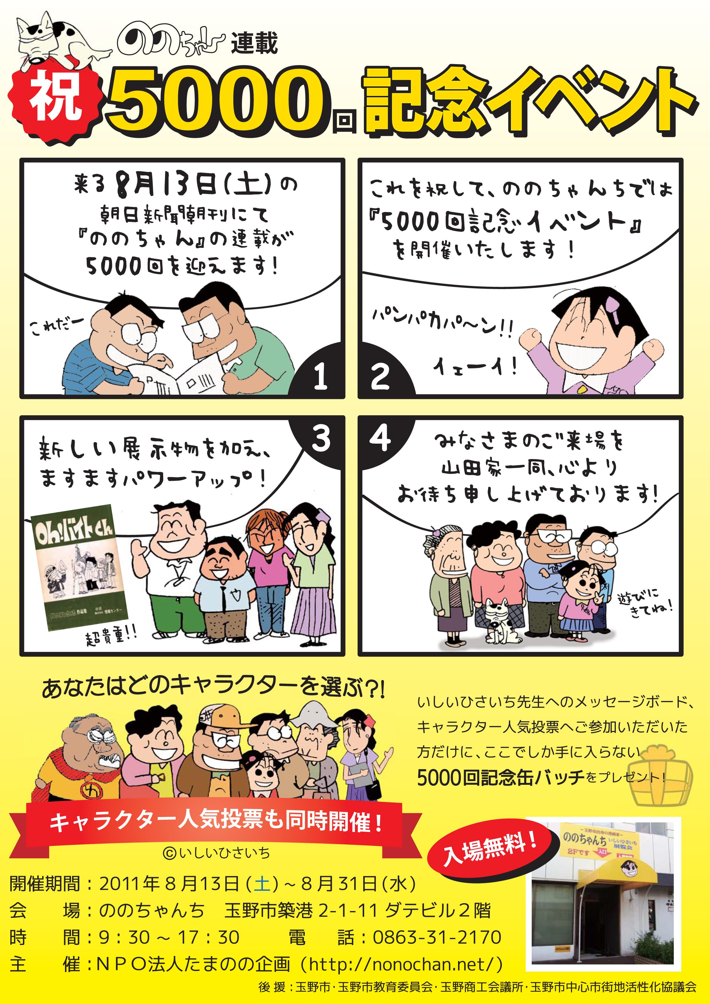 2011 8月  ののちゃんち~いしい ... : 四月カレンダー2015 : カレンダー