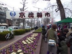 岡山 京橋朝市 ののちゃんち出店1