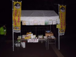 岡山 京橋朝市 ののちゃんち出店2